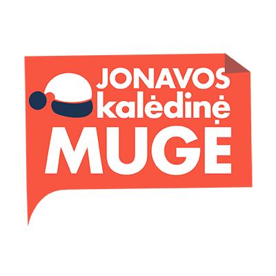 Jonavos Kalėdinė mugė