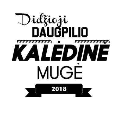 Daugavpils Ziemassvētku tirdziņš